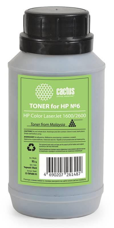 Тонер Cactus CS-THP6BK-95 черный для принтера HP Color LaserJet 1600/2600