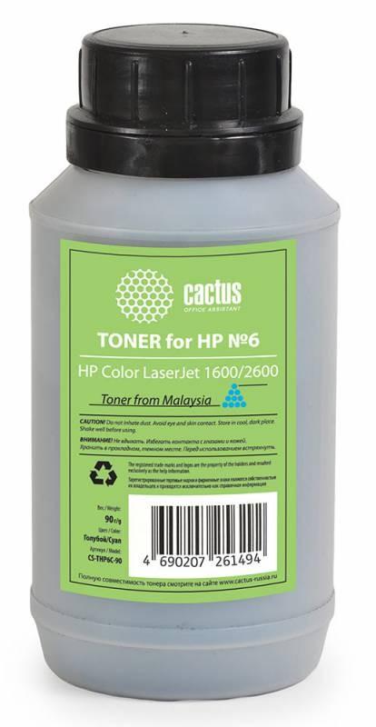 Тонер Cactus CS-THP6C-90 голубой для принтера HP Color LaserJet 1600/2600