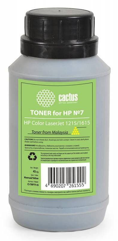 Тонер Cactus CS-THP7Y-45 желтый для принтера HP Color LaserJet 1215/1615