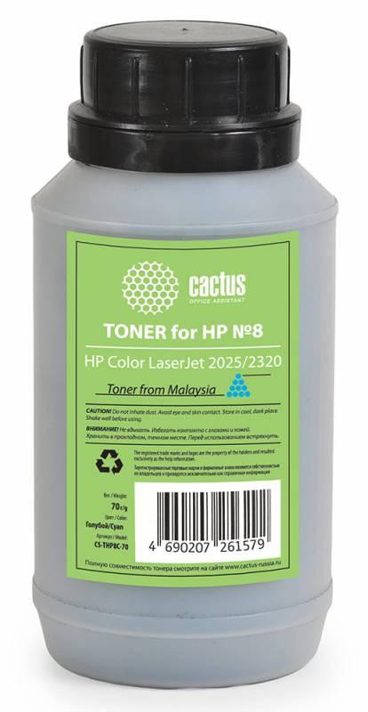 Тонер Cactus CS-THP8C-70 голубой для принтера HP Color LaserJet 2025/2320