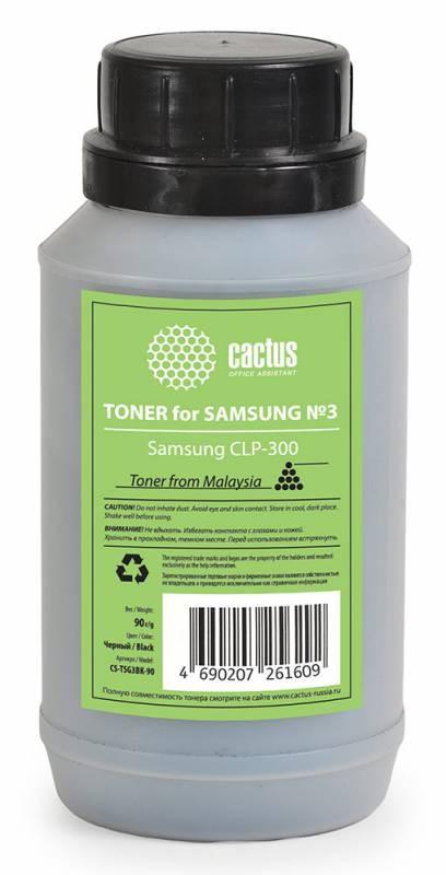 Тонер Cactus CS-TSG3BK-90 черный для принтера Samsung CLP-300