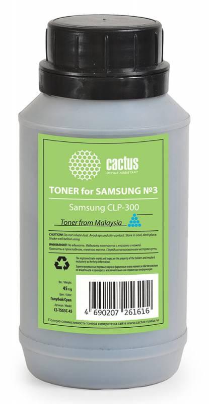 Тонер Cactus CS-TSG3C-45 голубой для принтера Samsung CLP-300
