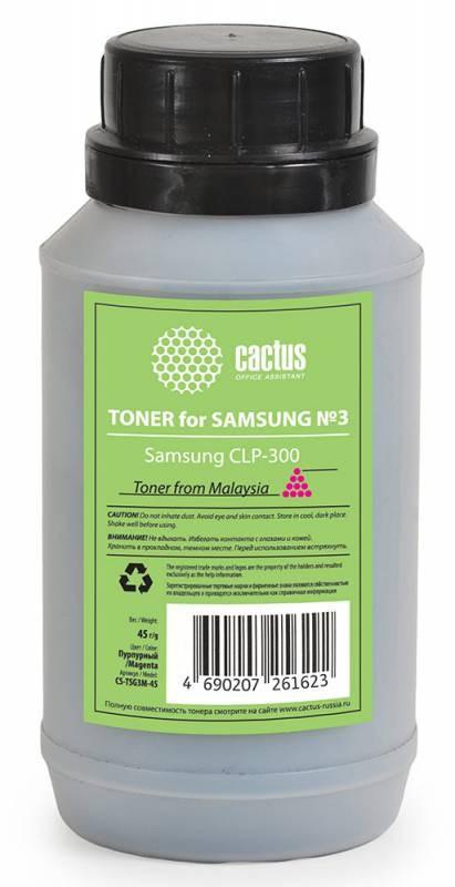 Тонер Cactus CS-TSG3M-45 пурпурный для принтера Samsung CLP-300