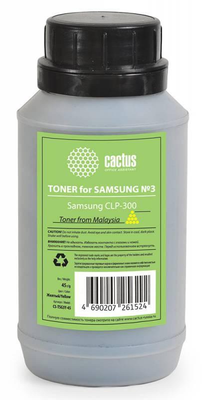 Тонер Cactus CS-TSG3Y-45 желтый для принтера Samsung CLP-300
