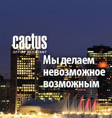 Картриджи и расходные материалы Cactus